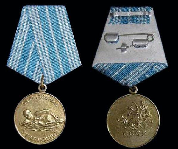 http://empire-coins.ru/in/faleristika/img/Medal_Za_spas_utop.jpg